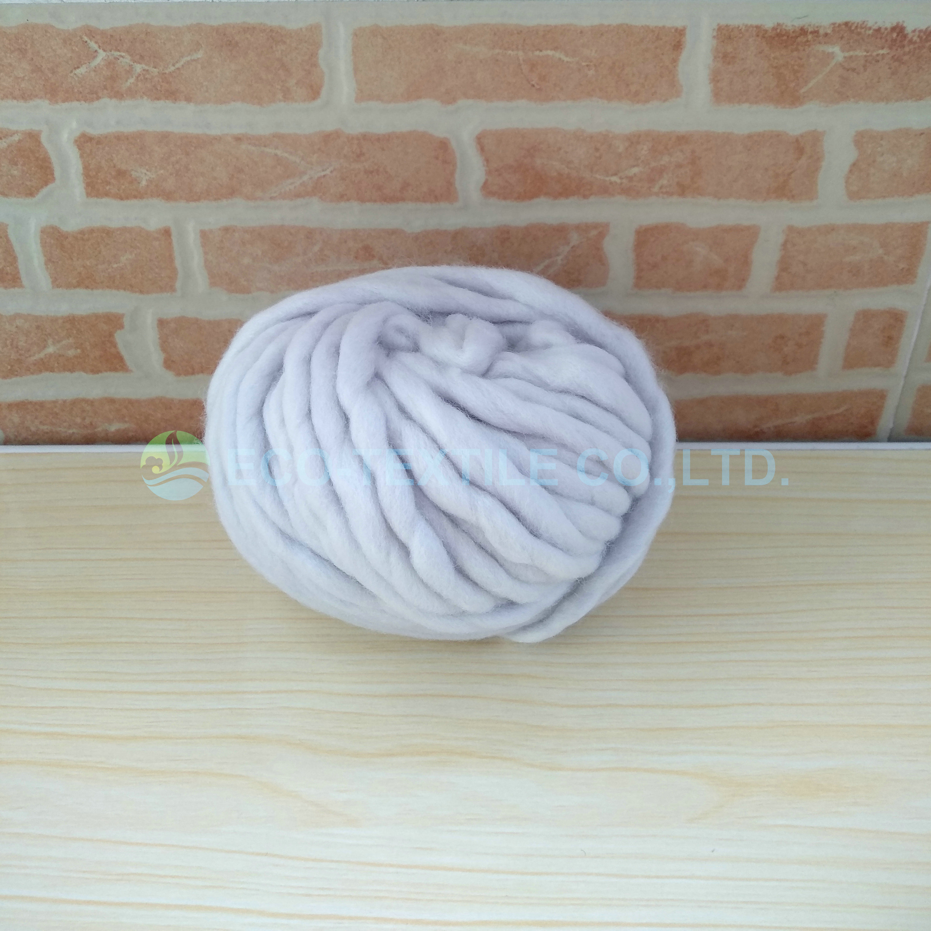 MERINO WOOL HANDCRAFT YARN